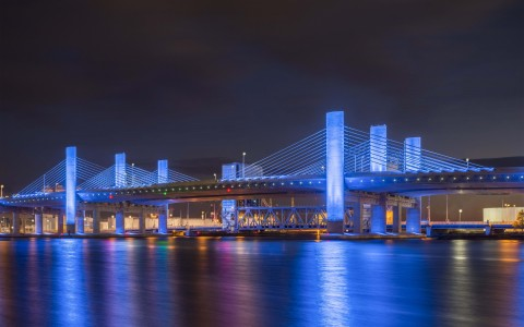 Pearl Harbour Memorial Bridge